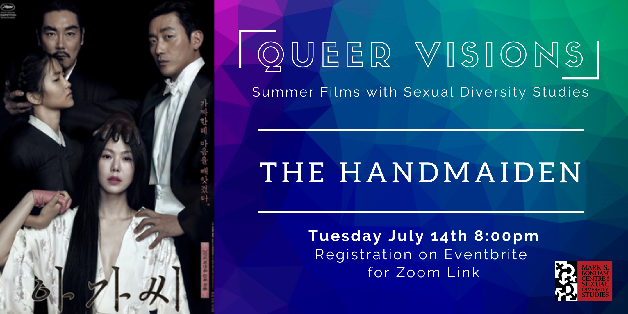 Queer Visions: Summer Films with SDS   The Handmaiden